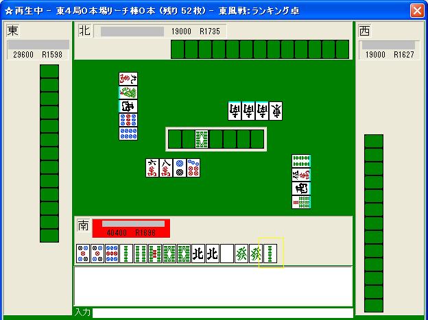 0829kaihonto_07.png