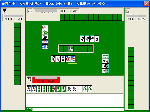 0829kaihonto_08.png