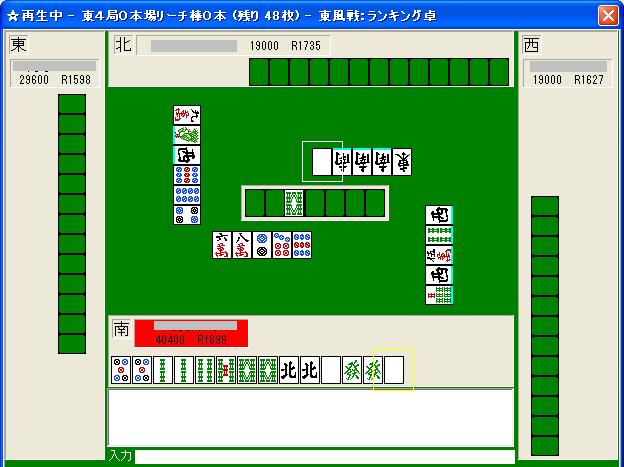 0829kaihonto_09.png
