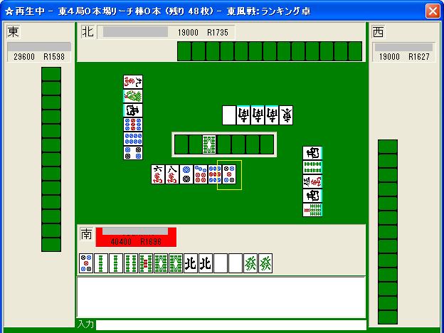 0829kaihonto_10.png