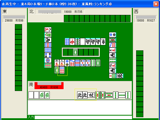 0829kaihonto_11.png