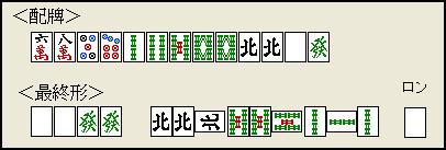 0829kaihonto_14b.png