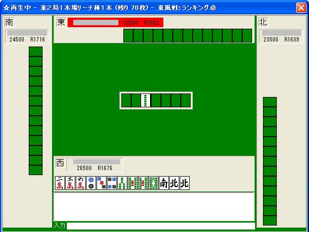 090215kaichitoi_001.png