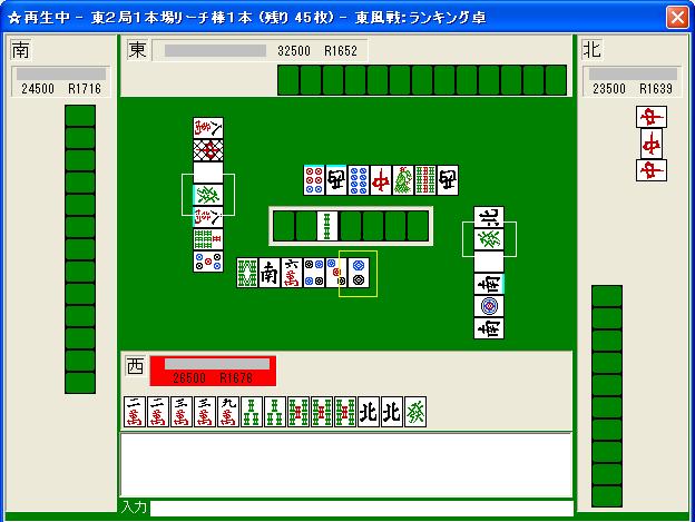 090215kaichitoi_011.png