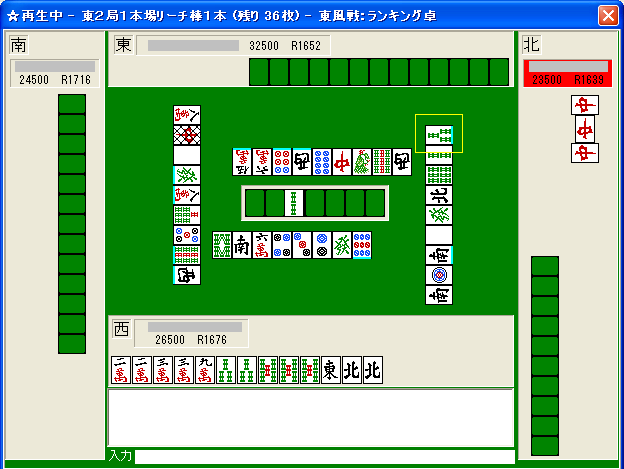 090215kaichitoi_013.png