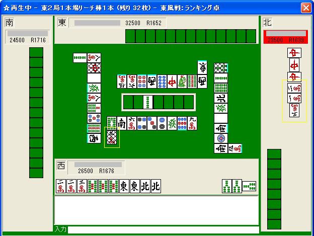 090215kaichitoi_018.png