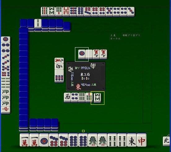 090221kai3chitoi_006.jpg