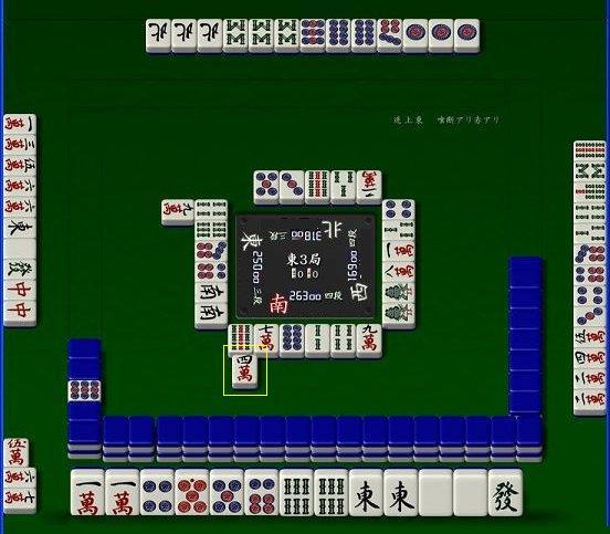 090414kaichihon_12.jpg