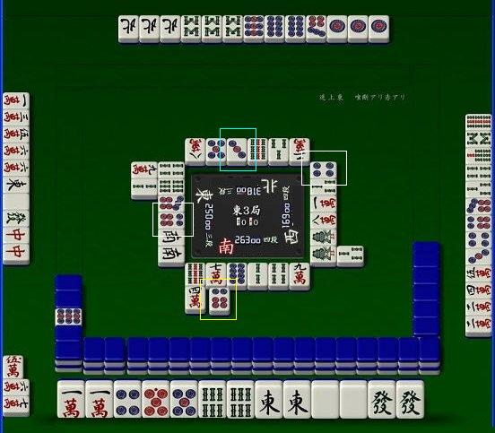090414kaichihon_14.jpg