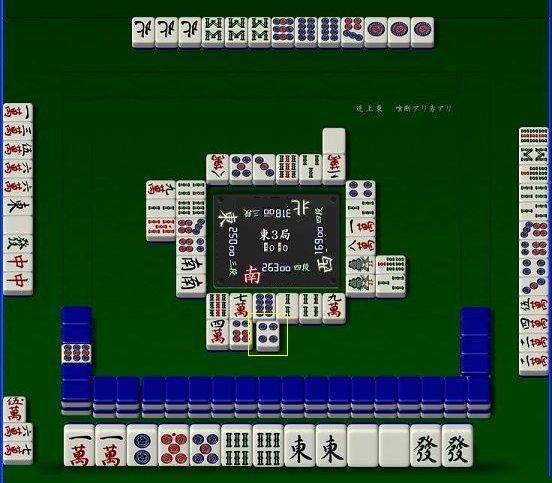 090414kaichihon_17.jpg