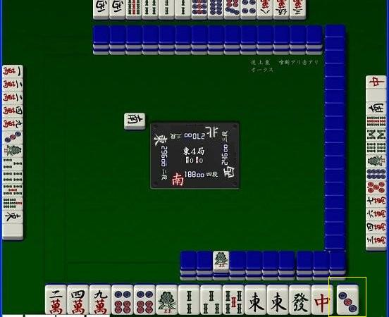 090522kaiho2_02.jpg