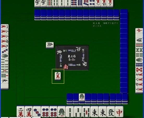090522kaiho2_03.jpg