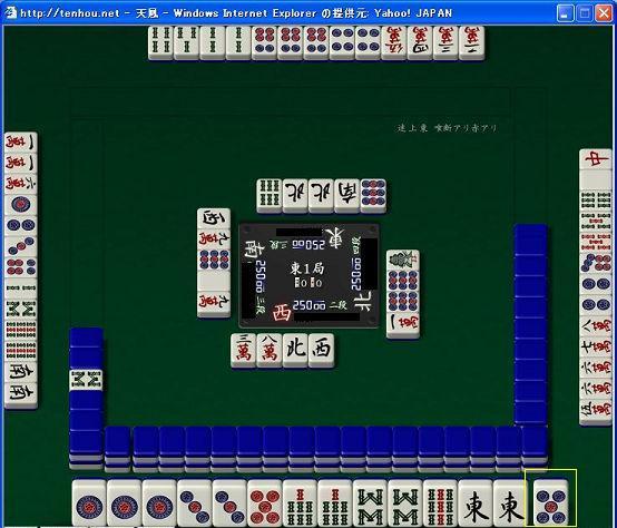 80625irichi_06.jpg
