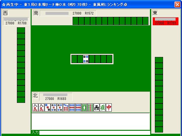 81001chijitu_01.png