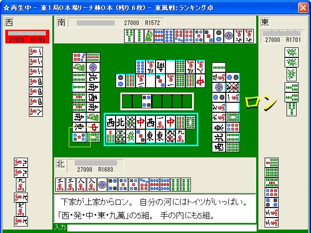 81001chijitu_23.png