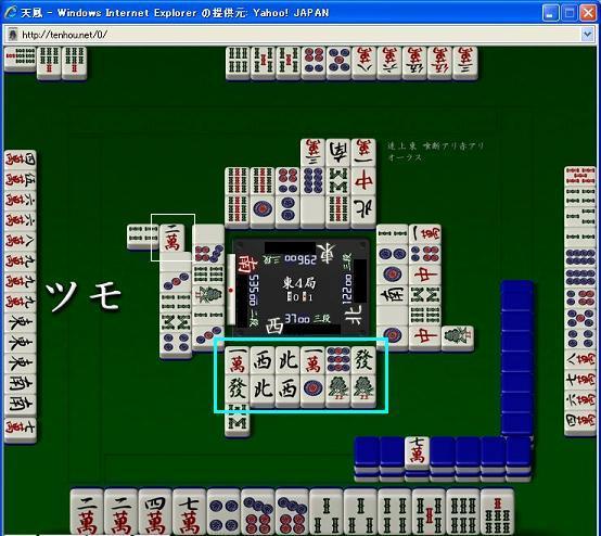 81001kiyaruki_28.jpg
