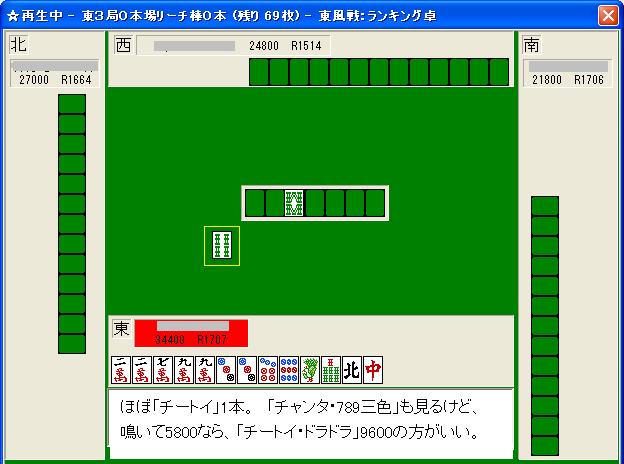 81008tukohechi_01.png
