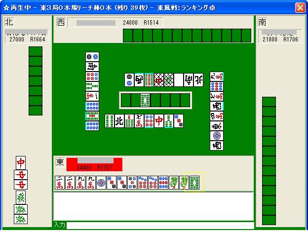 81008tukohechi_09.png