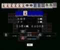 81009kaichi1_13.png
