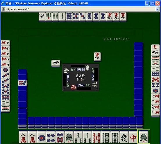 81010kachin_02.jpg