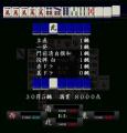 81010kapichi_12.png