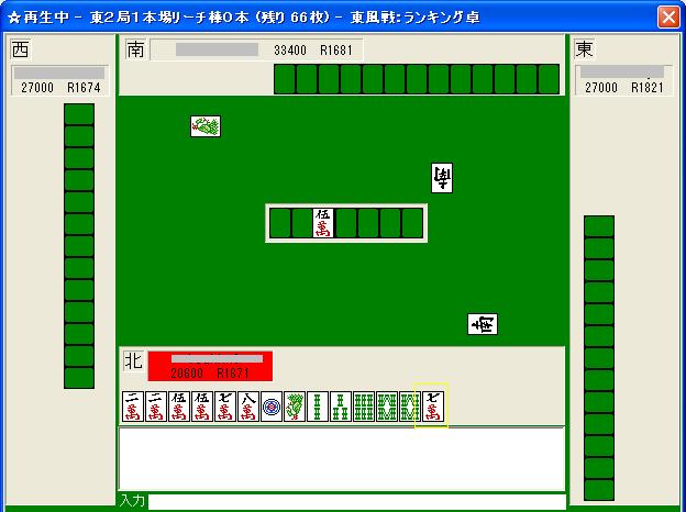 81011kachisu_02.png