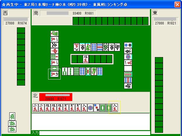 81011kachisu_06.png
