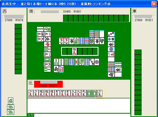 81011kachisu_10.png