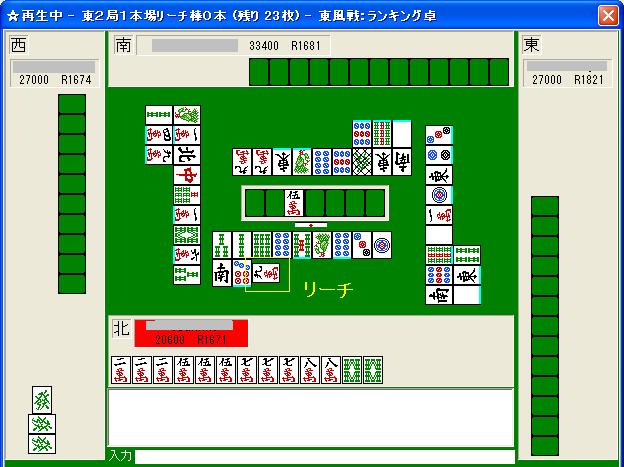 81011kachisu_11.png