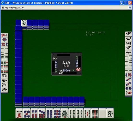 81014kaichino_01.jpg