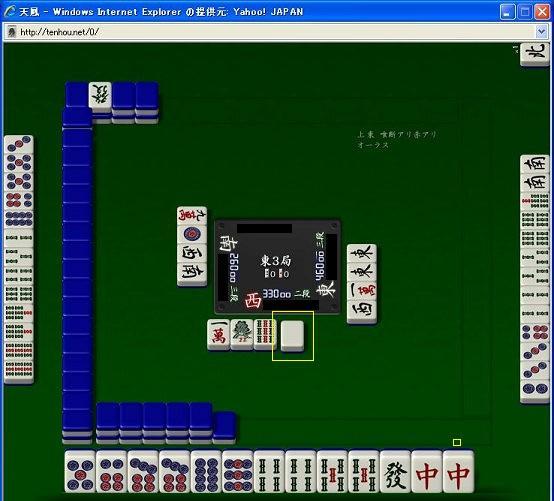 81014kaichino_06.jpg