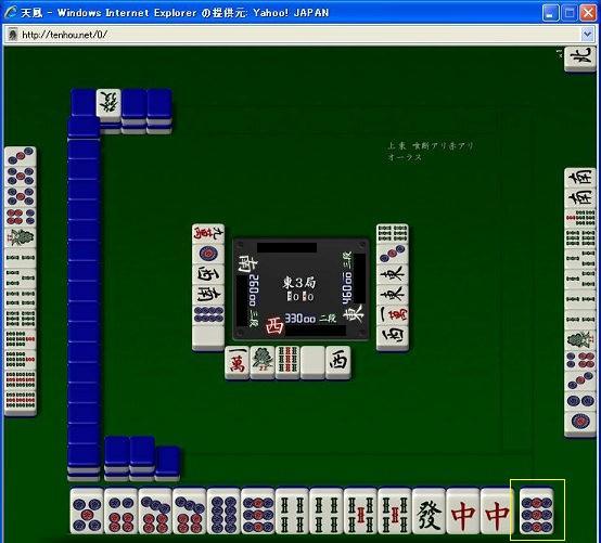 81014kaichino_07.jpg