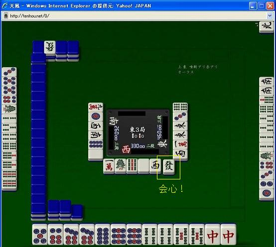 81014kaichino_08.jpg