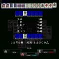 81014kaichino_15.png
