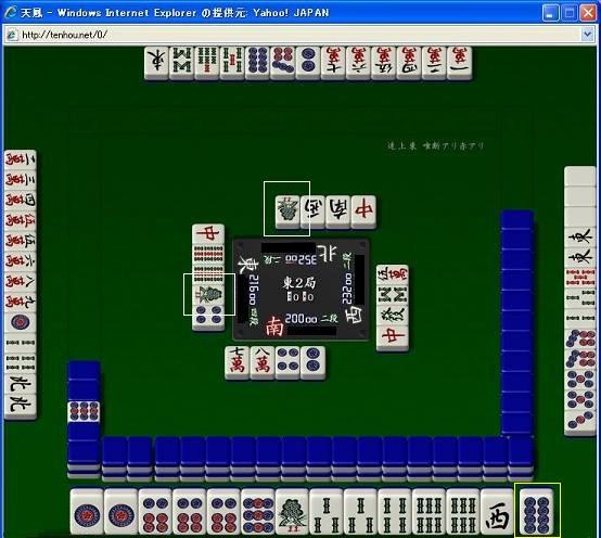 81014kaichito_07.jpg