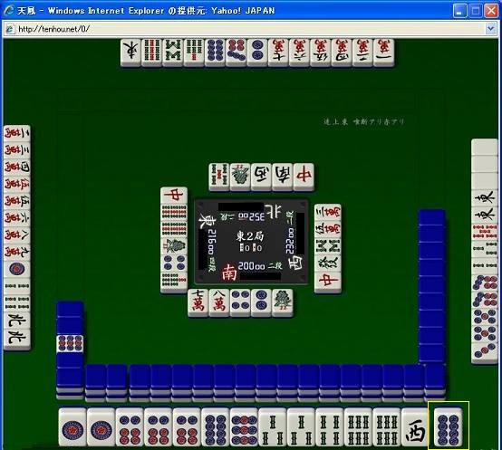 81014kaichito_08.jpg