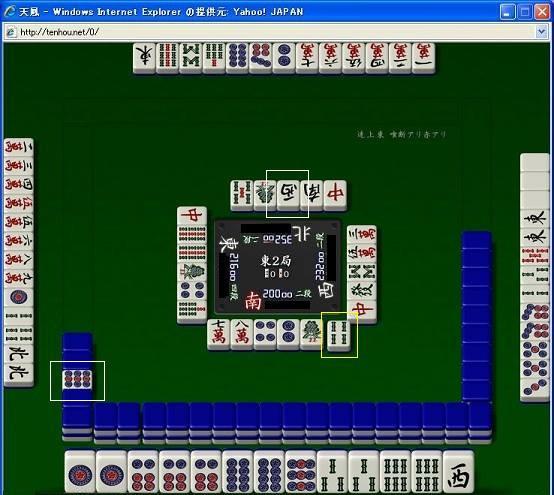 81014kaichito_09.jpg