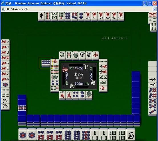 81014kaichito_10.jpg