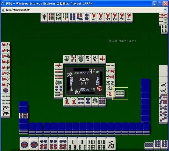 81014kaichito_12.jpg