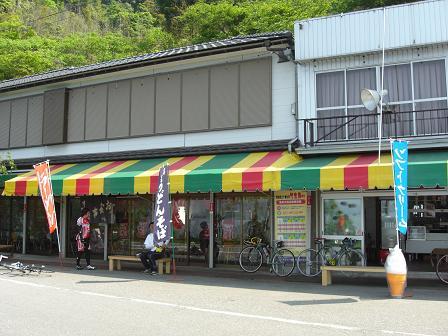 琵琶湖 002