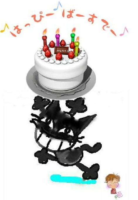 ケーキだよ!!