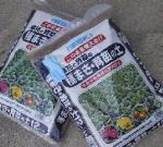 種まき用土