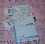 ちい様コンサートチケット!!