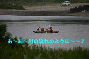 キャンプ桂0807 (1)