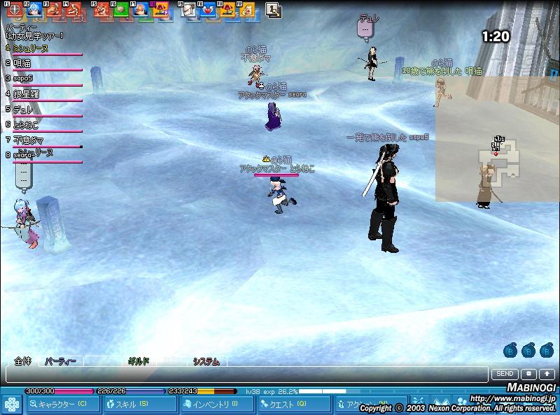 mabinogi_2008_09_10_002.jpg
