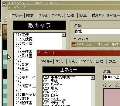 ss002240_20081223181731.jpg