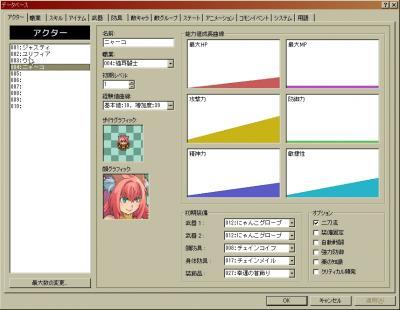 ss002560.jpg