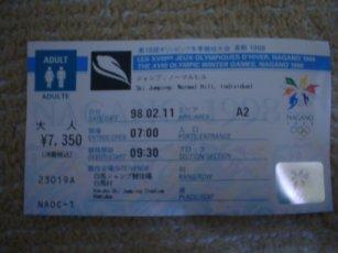 01160002.jpg