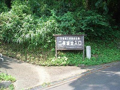 20080705_1_iriguchi.jpg