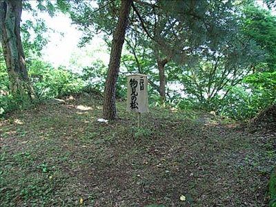 20080705_2maru_monomi.jpg